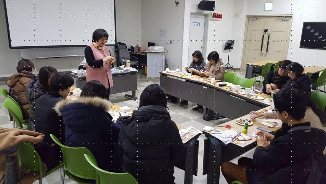 박물관 시민교육강사 양성프로그램