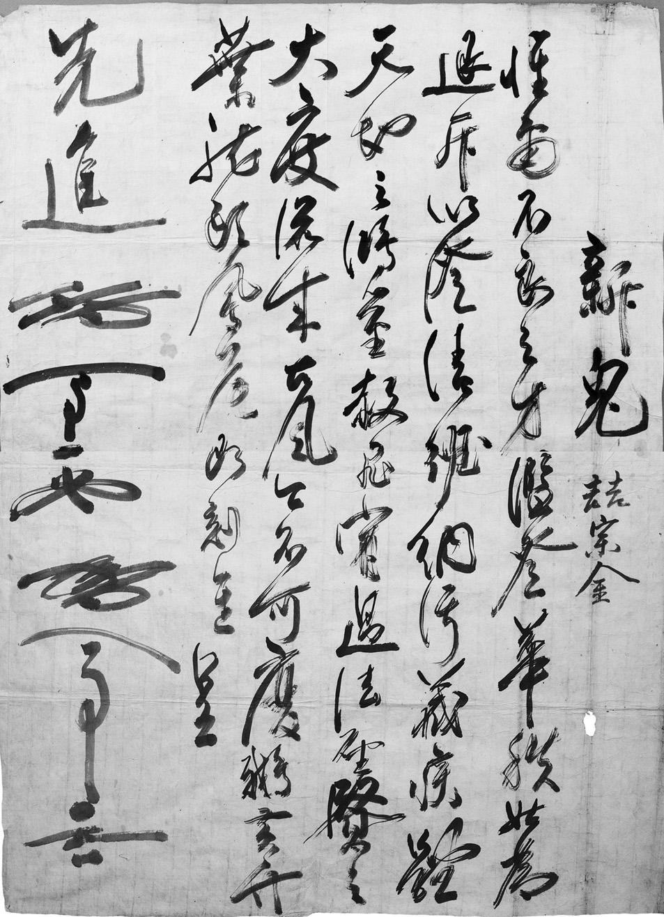 조선시대 신입관원 길들이기, 면신례 문서