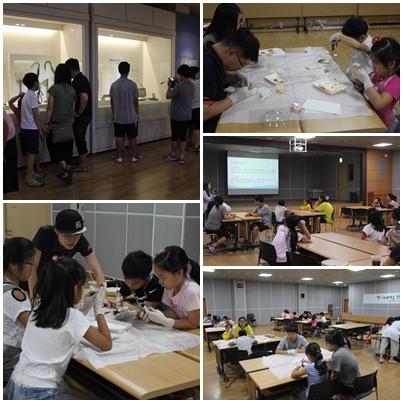 [주말가족교육] 2017.06.24 우리 가족 박물관 나들이 6회차