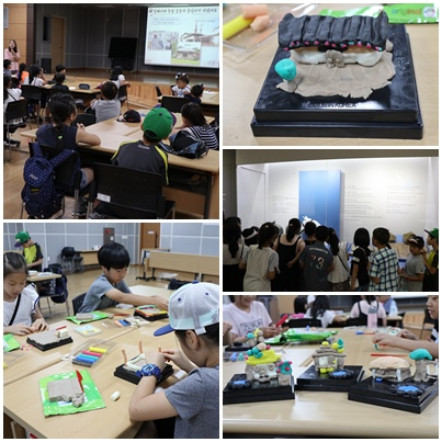 [학교 연계 교육] 2017.07.06 - 우리는 박물관 탐험대 송화초등학교