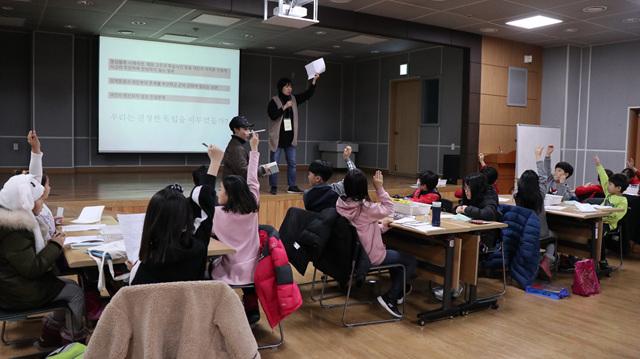 [초등겨울방학] 2019.1.17~1.18 초등겨울방학교육프로그램